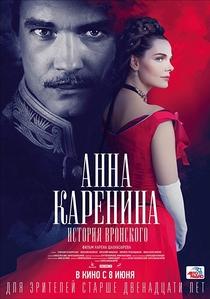 Anna Karenina - A História de Vronsky - Poster / Capa / Cartaz - Oficial 1