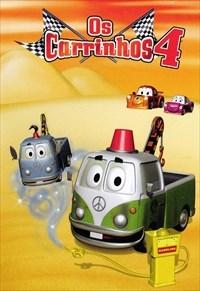 Os Carrinhos 4 - Poster / Capa / Cartaz - Oficial 1