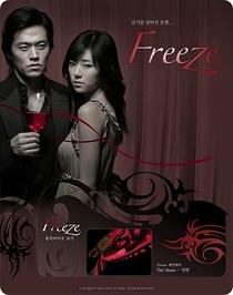 Freeze - Poster / Capa / Cartaz - Oficial 3