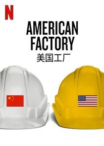 Indústria Americana - Poster / Capa / Cartaz - Oficial 3