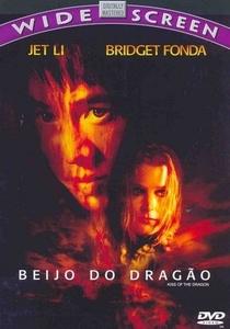O Beijo do Dragão - Poster / Capa / Cartaz - Oficial 7