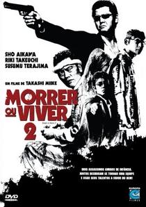 Morrer ou Viver 2 - Poster / Capa / Cartaz - Oficial 3