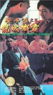 Mestres da Luta - Poster / Capa / Cartaz - Oficial 1