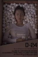 D-24 (D-24)