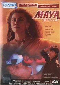Maya Memsaab - Poster / Capa / Cartaz - Oficial 1