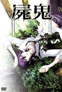 Shiki - Poster / Capa / Cartaz - Oficial 22