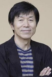 Mitsuru Hirata (I) - Poster / Capa / Cartaz - Oficial 1
