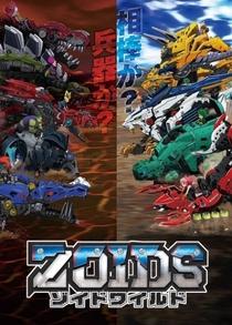 Zoids Wild (1ª Temporada) - Poster / Capa / Cartaz - Oficial 1