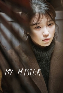 My Mister - Poster / Capa / Cartaz - Oficial 5