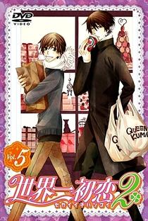Sekaiichi Hatsukoi (2ª Temporada) - Poster / Capa / Cartaz - Oficial 9