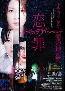 Culpada por Romance - Poster / Capa / Cartaz - Oficial 3