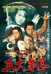 Dragon Lee vs. The Five Brothers - Poster / Capa / Cartaz - Oficial 1