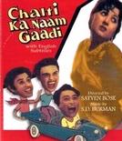 Chalti Ka Naam Gaadi (Chalti Ka Naam Gaadi)