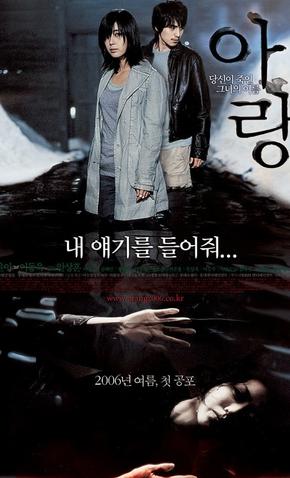 Arang - 2006 | Filmow