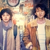 Netflix prepara duas séries no Japão | VEJA.com