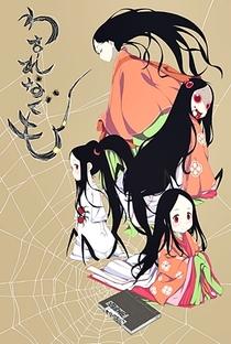 Wasurenagumo - Poster / Capa / Cartaz - Oficial 2