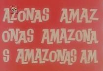 Amazonas, Amazonas - Poster / Capa / Cartaz - Oficial 1