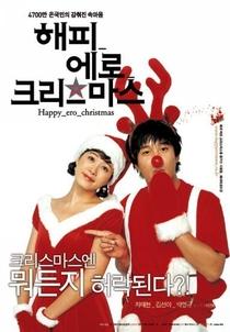 Happy Ero Christmas - Poster / Capa / Cartaz - Oficial 1