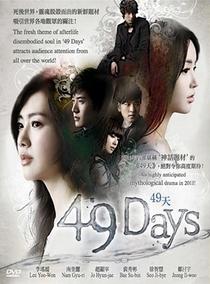 49 Days - Poster / Capa / Cartaz - Oficial 4