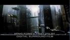 Kuen sun (The Avenging Fist): Trailer