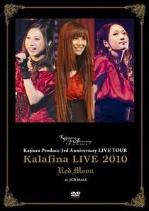 Kalafina: Red Moon - Poster / Capa / Cartaz - Oficial 1