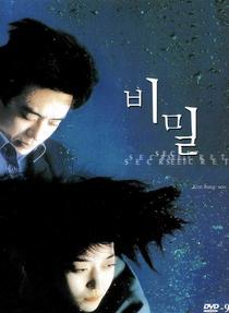 Secret Tears - Poster / Capa / Cartaz - Oficial 7