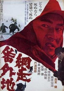 Prisão de Abashiri - Poster / Capa / Cartaz - Oficial 1