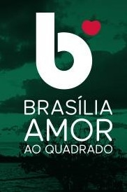 Amor ao Quadrado - Poster / Capa / Cartaz - Oficial 1