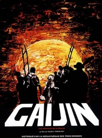 Gaijin - Caminhos da Liberdade - Poster / Capa / Cartaz - Oficial 6