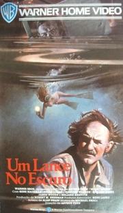 Um Lance no Escuro - Poster / Capa / Cartaz - Oficial 2