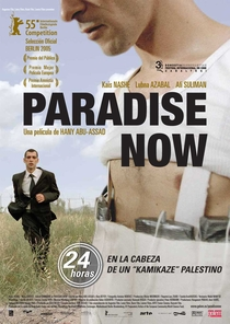 Paradise Now - Poster / Capa / Cartaz - Oficial 7