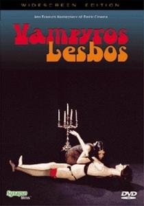 Vampiros Lesbos - Poster / Capa / Cartaz - Oficial 3