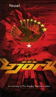Vessel - Poster / Capa / Cartaz - Oficial 1