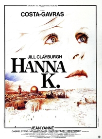 Hanna K. - Poster / Capa / Cartaz - Oficial 1