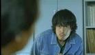 Mutt Boy (2003) - 똥개 - Trailer