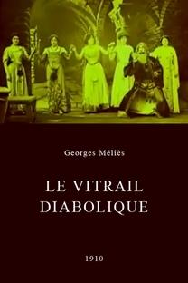 Le vitrail diabolique - Poster / Capa / Cartaz - Oficial 1