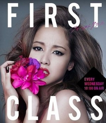 First Class [Season 2] - Poster / Capa / Cartaz - Oficial 1