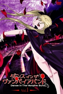 Dance in the Vampire Bund Recap - Poster / Capa / Cartaz - Oficial 1