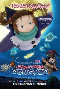 O Mundo Encantado de Gigi - Poster / Capa / Cartaz - Oficial 6