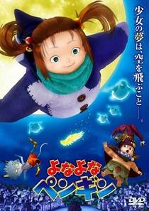 O Mundo Encantado de Gigi - Poster / Capa / Cartaz - Oficial 3