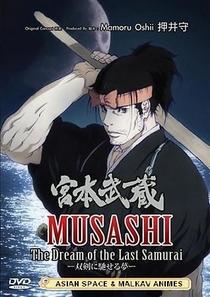 Miyamoto Musashi: Souken ni Haseru Yume - Poster / Capa / Cartaz - Oficial 2