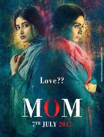 Mom - Poster / Capa / Cartaz - Oficial 6