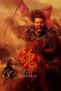 O Último Samurai - Poster / Capa / Cartaz - Oficial 7