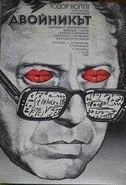 The Double - Poster / Capa / Cartaz - Oficial 1