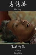 Mrs. Fang (Mrs. Fang)