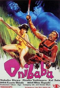 Onibaba - O Sexo Diabólico - Poster / Capa / Cartaz - Oficial 4