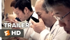 The Birth of Saké Official Trailer 1 (2016) - Documentary HD