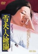 O Retrato da Senhora Yuki (Yuki Fujin Ezu)