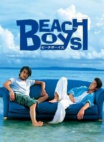 Beach Boys - Poster / Capa / Cartaz - Oficial 4