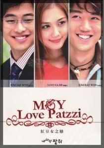 My Love Patzzi - Poster / Capa / Cartaz - Oficial 2